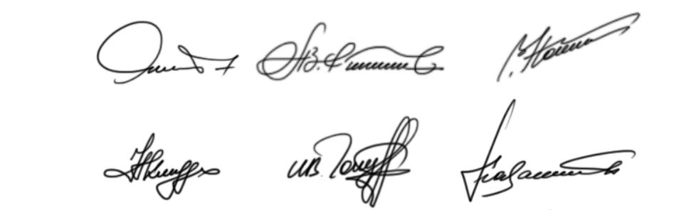 Разработка подписи человека онлайн Уфа